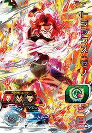 スーパードラゴンボールヒーローズ UM11-SEC UR トランクス:ゼノ 【ユニバースミッション11弾】 【シークレットアルティメットレア】