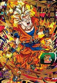 スーパードラゴンボールヒーローズ UM2弾 UR 孫悟空 (UM2-031)【暴走龍撃拳】【アルティメットレア】