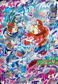 スーパードラゴンボールヒーローズ UM2-SEC UR 孫悟空 【ユニバースミッション2弾】 【シークレットアルティメットレア】