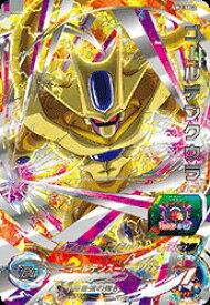 スーパードラゴンボールヒーローズ UM2弾 UR ゴールデンクウラ (UM2-SEC2)【シークレットアルティメットレア】