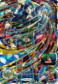 スーパードラゴンボールヒーローズ UM11-UM3-036 CP UR ロベル 【ユニバースミッション11弾】 【アルティメットレア】