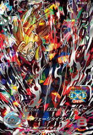 スーパードラゴンボールヒーローズ UM3弾 UR カンバー (UM3-SEC2)【シークレットアルティメットレア】