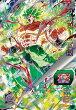 スーパードラゴンボールヒーローズUM6-SECURブロリー:BR【ユニバースミッション6弾】【シークレットアルティメットレア】