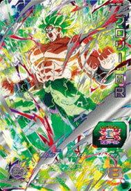 スーパードラゴンボールヒーローズ UM6-SEC UR ブロリー:BR 【ユニバースミッション6弾】 【シークレットアルティメットレア】