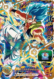 スーパードラゴンボールヒーローズ UM7-071 UR ゴジータ:BR 【ユニバースミッション7弾】 【アルティメットレア】
