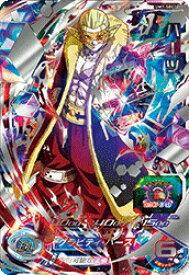 スーパードラゴンボールヒーローズ UM7-SEC3 UR ハーツ 【ユニバースミッション7弾】 【シークレットアルティメットレア】