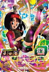 スーパードラゴンボールヒーローズ UM9-033 UR パン:ゼノ 【ユニバースミッション9弾】 【アルティメットレア】