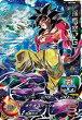 スーパードラゴンボールヒーローズUM9-SECUR???【ユニバースミッション9弾】【アルティメットレア】