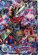 スーパードラゴンボールヒーローズUM9-SEC3UR???【ユニバースミッション9弾】【アルティメットレア】