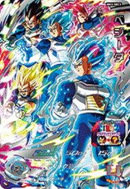 スーパードラゴンボールヒーローズ BM2-SEC3 UR ベジータ 【ビッグバンミッション2弾】 【シークレットアルティメットレア】