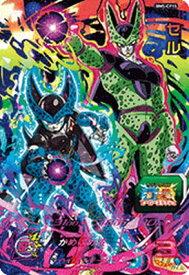スーパードラゴンボールヒーローズ BM5-CP15 CP セル 【ビッグバンミッション5弾】 【キャンペーン】