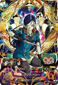 スーパードラゴンボールヒーローズ BM6-062 UR 魔神ロベル 【ビッグバンミッション6弾】 【アルティメットレア】