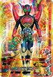 ガンバライジングBS1-030LR仮面ライダーオーズタマシーコンボ【バーストライズ1弾】【レジェンドレア】