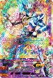 ガンバライジングボトルマッチ6弾LR仮面ライダービルドジーニアスフォーム(BM6-001)【レジェンドレア】