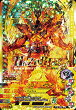 ガンバライジングライダータイム2弾LR仮面ライダークローズマグマ(RT2-050)【レジェンドレア】