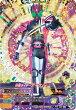 ガンバライジングRT3-022LR仮面ライダーディケイド【ライダータイム3弾】【レジェンドレア】