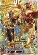 ガンバライジングRT6-026LR仮面ライダーオーディン【ライダータイム6弾】【レジェンドレア】