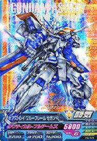 ガンダムトライエイジ VS IGNITION04弾 M (VS4-025) アストレイ ブルーフレーム セカンドL 【マスターレア】