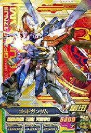 ガンダムトライエイジ VS IGNITION05弾 P (VS5-003) ゴッドガンダム 【パーフェクトレア】