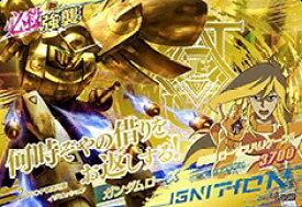ガンダムトライエイジ VS IGNITION05弾 CP (VS5-082) ガンダムローズ 【キャンペーンレア】