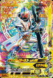 ガンバライジングガシャットヘンシン6弾LR仮面ライダーゴーストムゲン魂(G6-043)【レジェンドレア】