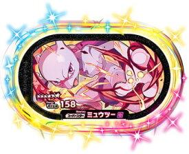 ポケモンメザスタ 2-001 ミュウツー [☆6] [スーパースター] 【2弾】