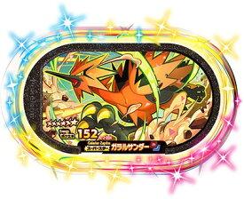 ポケモンメザスタ 2-2-004 ガラルサンダー [☆6] [スーパースター] 【スーパータッグ2弾】