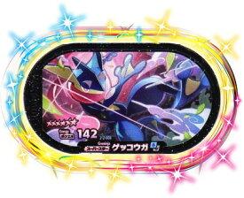 ポケモンメザスタ 2-2-008 ゲッコウガ [☆6] [スーパースター] 【スーパータッグ2弾】