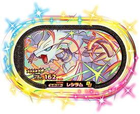 ポケモンメザスタ 3-001 レシラム [☆6] [スーパースター] 【3弾】