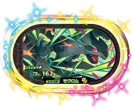 ポケモンメザスタ 3-002 ゼクロム [☆6] [スーパースター] 【3弾】