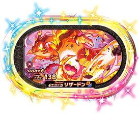 ポケモンメザスタ 3-008 リザードン [☆6] [スーパースター] 【3弾】