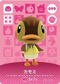 どうぶつの森 amiiboカード No.099 カモミ 【第1弾】