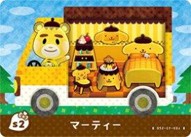 どうぶつの森 amiiboカード S2 マーティ 【amiibo+(サンリオキャラクターズコラボ)】