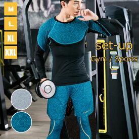 メンズ スポーツウェア 3点セット ジム トレーニング ランニング 吸汗速乾 fm18131006