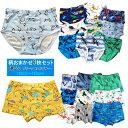 【3枚組】選べるボクサーパンツ ブリーフパンツ 男児 福袋 100cm〜160cm b001 (pc5)