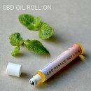 CBDoil-CBDオイルロールオン