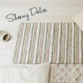 玄関マット 室内 屋内 ラグマット 【Sheeny Dolce】 50×80 マルチカラー ラメ 手織り ニット フロアマット おしゃれ かわいい
