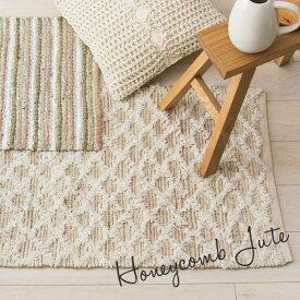 玄関マット 室内 屋内 ラグマット 【Honeycomb Jute】 60×90 ウール ホワイト 手織り ニット フロアマット おしゃれ かわいい