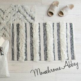 玄関マット 室内 屋内 ラグマット 【Monochrome Abbey】 60×90 ウール ホワイト 手織り ニット モノトーン フロアマット おしゃれ かわいい