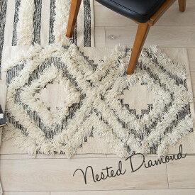 玄関マット 室内 屋内 ラグマット 【Nested Diamond】 60×95 ウール ホワイト 手織り ニット モノトーン フロアマット おしゃれ かわいい