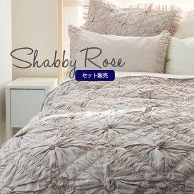 布団カバー ベッドカバー 3点セット ダブル 【Shabby Rose】 ピンク フリル 花柄 刺繍 インド綿100% 掛け布団カバー & シャムカバー & 枕カバー(ピローケース) おしゃれ かわいい 海外