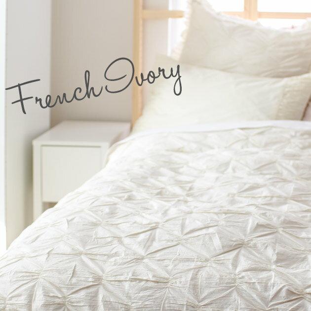 掛け布団カバー ベッドカバー シングル 【French Ivory】 アイボリー ホワイト インド綿100% おしゃれ かわいい 海外