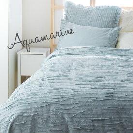 掛け布団カバー ベッドカバー シングル 【Aquamarine】 ブルー フリル 刺繍 インド綿100% おしゃれ かわいい 海外