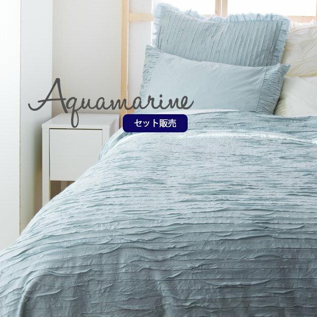 布団カバー ベッドカバー 3点セット ダブル 【Aquamarine】 ブルー フリル インド綿100% 掛け布団カバー & シャムカバー & 枕カバー(ピローケース) おしゃれ かわいい 海外