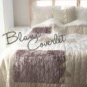 マルチカバー キルト ベッドカバー 【Blanc】 長方形 200×250 ダブル・クイーン ベッドスプレッド パッチワーク ホワ…