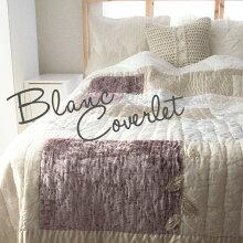 キルトマルチカバーベッドカバー【Blanc】パッチワークホワイト185×185シングル・セミダブルベッドスプレッドインド綿100%おしゃれかわいい