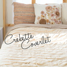 キルトマルチカバーベッドカバー【Crevette】185×185シングル・セミダブルベッドスプレッドインド綿100%おしゃれかわいい