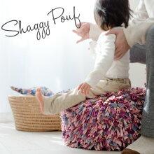 プフクッションチェア【ShaggyPouf】Sサイズ42×42×23ピンク系マルチカラースツールオットマン腰掛けクッションおしゃれかわいい