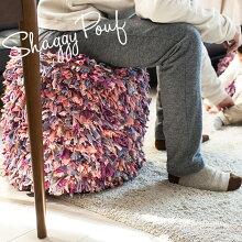 プフクッションチェア【ShaggyPouf】Lサイズ42×42×42ピンク系マルチカラースツールオットマン腰掛けクッションおしゃれかわいい送料無料