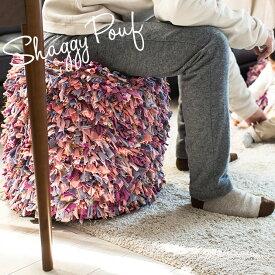 プフ クッションチェア 【Shaggy Pouf】 Lサイズ シャギー ピンク系マルチカラー ラメ グラデーション スツール オットマン 腰掛け おしゃれ かわいい